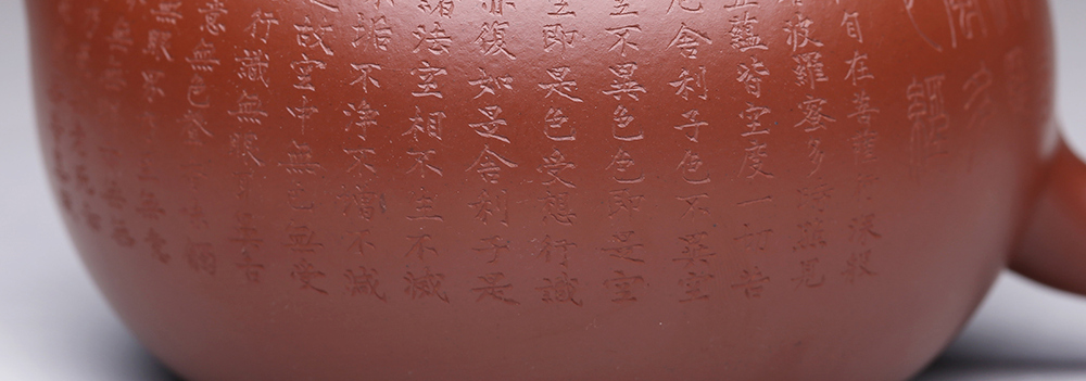 大红袍6.jpg