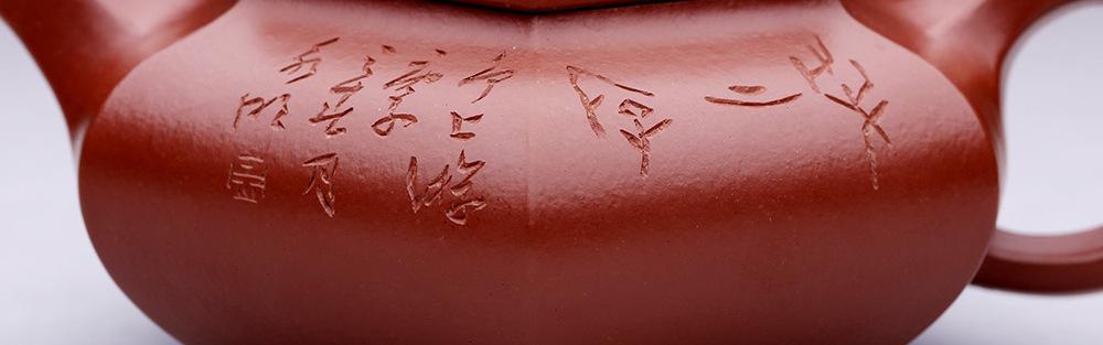 大红袍1.jpg